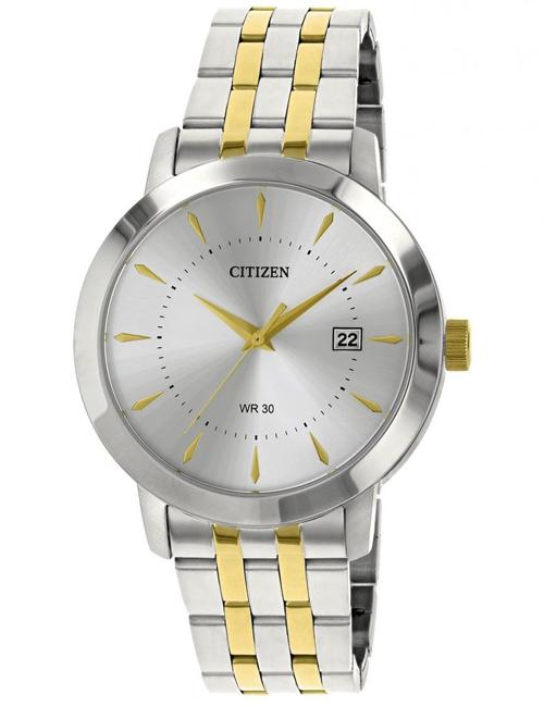 Citizen DZ0014-51A